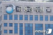 '3기 신도시 투기 의심 대출' 지역 농협 임직원도 투기 의혹