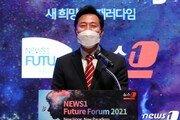 """'특보·수석' 양날개 단 오세훈…""""현재·미래·소통 잡는다"""""""