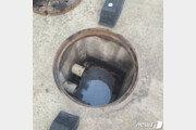 바퀴벌레 살충하다 맨홀 뚜껑 튀어올라 1명 중상