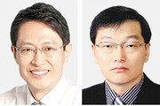 [경제계 인사]최원혁 판토스 대표, 사장 승진, 박종일 LG MMA 대표는 부사장에