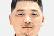 '재산 절반 기부' 김범수 카카오의장, 재단설립 신청