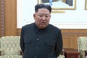 """미·러 외무장관 전화회담…""""美, 새로운 대북정책 설명"""""""