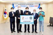 안산 그리너스 FC, 한국관광공사-안산시와 축구 통한 한류 확산 나서
