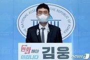 """김웅 """"홍준표 쿨하게 사과해야…대선과정서 말은 치명적"""""""