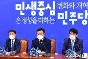 """與, 13일 오후 2시 본회의 열어 김부겸 인준 추진…""""박준영 낙마? 사실무근"""""""