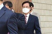 '총선 현수막에 허위 경력 표기' 최춘식 의원 벌금 80만원