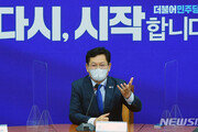 """송영길, 박준영 사퇴에 """"국민 눈높이 맞지 않아 불가피"""""""