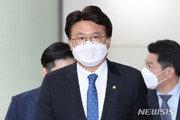 황운하 의원, 김기현 대표 형·동생 변호사법 위반 혐의로 고발