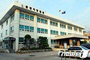 '부동산 투기 의혹' 前 양구군수 구속영장 발부