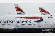 영국항공, '25초' 초고속 코로나19 검사 시범도입…세계 최초