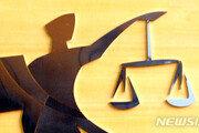 """법원 """"중앙·이대부고 자사고 취소는 위법"""""""