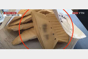 냉동만두 봉지서 고무장갑이 왜 나와?[휴지통]