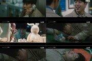 종영 앞둔 '마우스' 표지훈 죽음 맞았다…충격 전개