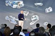 현대차, 美에 8조원 투자해 전기차 생산