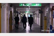 """""""GTX-D 공청회는 립서비스, 소송하라""""…국토부 민원 대응 논란"""