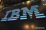 """IBM """"컴퓨터 반도체 부족 사태, 앞으로 2년 지속된다"""""""