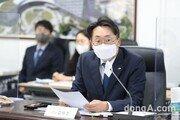 LH, 직원 부동산 투기 방지 위한 '준법감시위원회' 출범