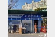 김해 라마단 종료 기념행사 참석 외국인 15명 집단감염