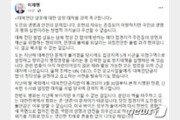 """이재명 """"대북전단은 접경지 주민 생명 위협…엄정 대처해야"""""""