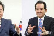 이낙연·정세균 호남 동시 출격…'텃밭 주도권' 경쟁 치열