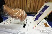 4·7 재보선 선거비용…박영선 32억·오세훈 28억·허경영 11억