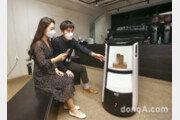 DL이앤씨-우아한형제들, D타워 광화문에 배송로봇 도입