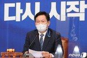 """文대통령 만난 송영길 """"앞으로 모든 정책에 당 의견 많이 반영돼야"""""""