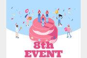 미션 알람 앱 '알라미', 출시 8주년 사용자 감사 이벤트