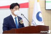 """'민간 개발' 언급한 노형욱 """"서울시와 긴밀히 협력"""""""