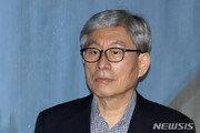 """원세훈 """"대법원 판결 여전히 억울""""…파기환송심 첫 공판"""