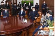 청문회 제도 개선 '시동'…공개검증 76% 찬성 여론은 '부담'