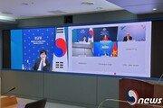 """""""경제·백신·여행""""…韓 포함 7개국 외교차관, 코로나19 대응 논의"""
