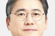 한전 신임 사장 정승일 前차관