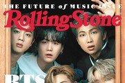 BTS, 롤링스톤 6월호 표지모델… 亞그룹 최초