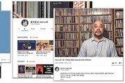 글로 쓴 음악평론이 사라진다… 영상-음성 비평 시대의 딜레마