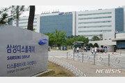 삼성디스플레이, 노동위 조정 결렬…창사 첫 파업 위기
