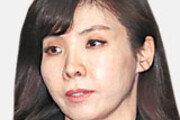 '미투' 서지현 검사, 성추행-인사보복 손배소 패소