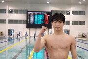 황선우, 남자 자유형 100m 한국기록 깨고 도쿄행
