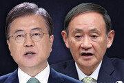 한일, 후쿠시마 원전 오염수 '양자 협의체' 만들듯