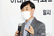 """홍준표 """"뻐꾸기 정치 말라"""" 하태경 """"정권교체 방해말라""""…복당 싸고 으르렁"""