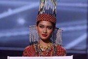 """미인 대회서 팻말 든 미얀마 대표 """"미얀마를 위해 기도를"""""""