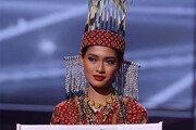 '미얀마 위해 기도해달라'