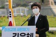 """나경원 당대표 출마설에 김은혜 """"오죽하면…돌려막기 안돼"""""""