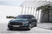 기아 'K9 부분변경' 공개… 새로운 사륜구동 브랜드 '4X' 첫선