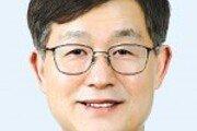 """ESG 가치, 대학 정책-학사 운영 핵심 의제로"""