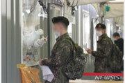 육군 6사단 무더기 확진…철원·포천 지역확산 우려