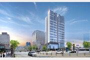 1인 가구 증가+소형 아파트 인기 속, 서면 동원시티비스타 6월 분양 예정