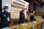 """현대차 노조 """"美 8조 투자계획 반대…국내 공장 투자가 살길"""""""
