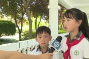 길에서 주운 9000만원 주인 찾아준 中 어린 남매