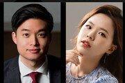 소프라노 김효영·테너 듀크 김, '메트 오페라 콩쿠르' 공동 우승